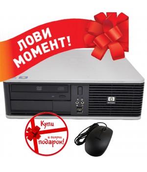 Системный Блок HP DC 7900 (SFF) HDD 250 GB/ RAM 4 GB/ CPU C2Q 2.8 б/у Акция !