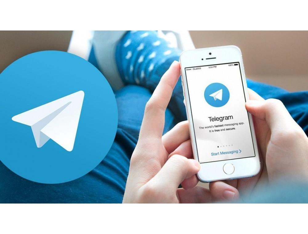 Канал eplus в Telegram!