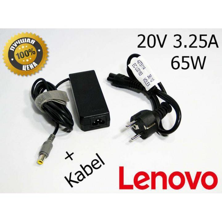 Блок питания для ноутбука Lenovo (20V 65W 3.25A)