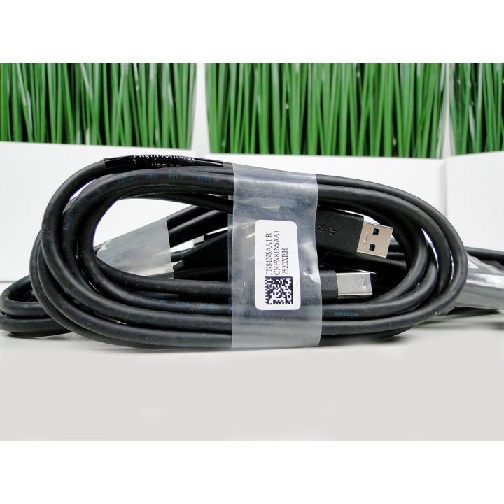 Оригинальный Кабель для принтера USB 3.0 Type A to B АM — BM